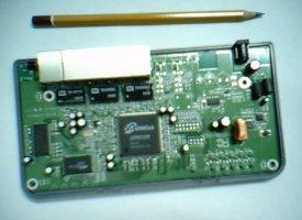 Вид внутри BR-6104K